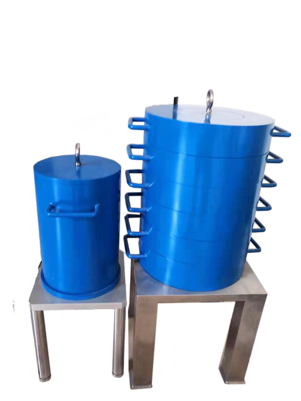 井型碘化钠谱仪
