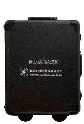 BN-EDB核生化应急处置箱